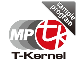 SMP T-Kernel サンプルプログラム