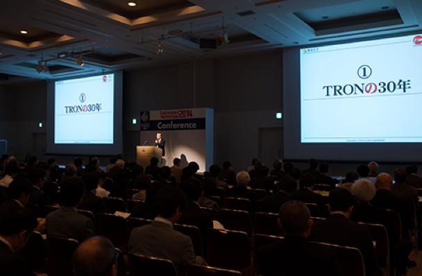 ETWestで6月10日(水)に坂村会長が基調講演 事前申込を受付中