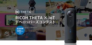 「特集TRONプロジェクト・インサイド」TRONWARE VOL.158発売