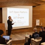 トロンフォーラムメールマガジン | Open IoT PlatformとIoT-Engineプロジェクトを開始