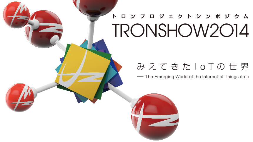 fig0_TRONSHOW2014