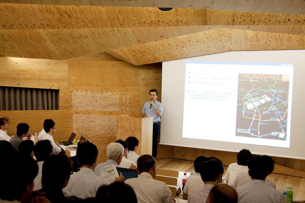 2017年9月13日(水)「オープンデータ利活用セミナー」(無料)開催