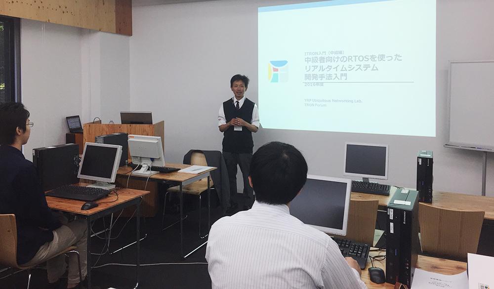 <<受講申込受付中!>>11月1日(水)-2日(木)【実習】ITRON中級