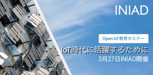 5月15日〜16日【座学】T-Kernel/ITRON入門