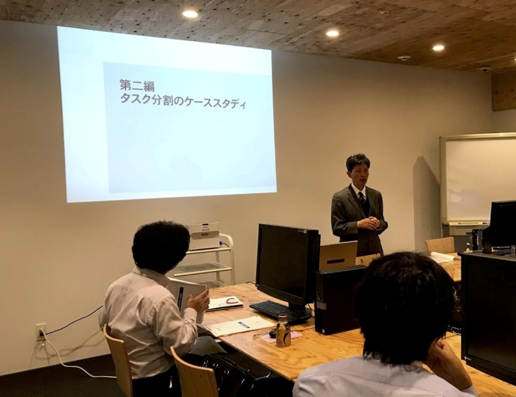 7月16日(木)-17日(金)【実習】ITRON中級