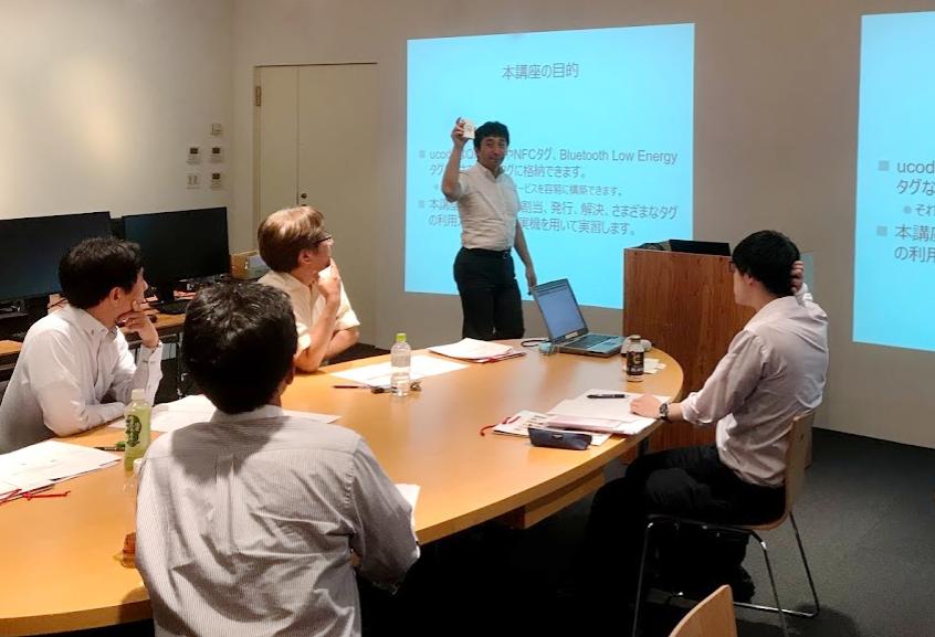 2019年6月6日(木)uID講習会
