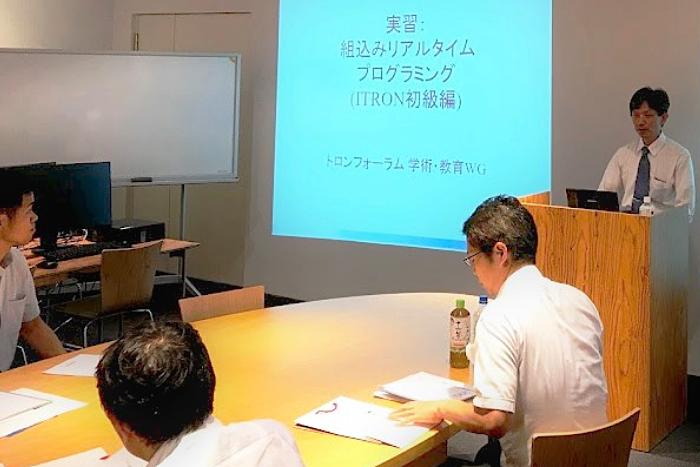 7月9日(木)-10日(金)【実習】ITRON初級