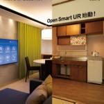 トロンフォーラムメールマガジン |  TRONWARE VOL.178 「Open Smart UR」
