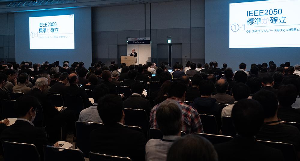 坂村会長がET & IoT Technology 2019で基調講演 トロンフォーラムも出展