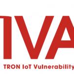 トロンフォーラムメールマガジン | TIVAC (TRON IoT Vulnerability Advisory Center) ニュースレター