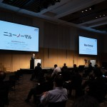 「2021 TRON Symposium -TRONSHOW-」協賛・出展の受付を開始