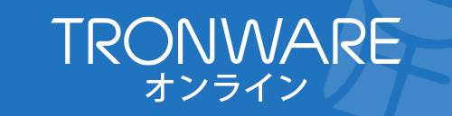 TRONWARE