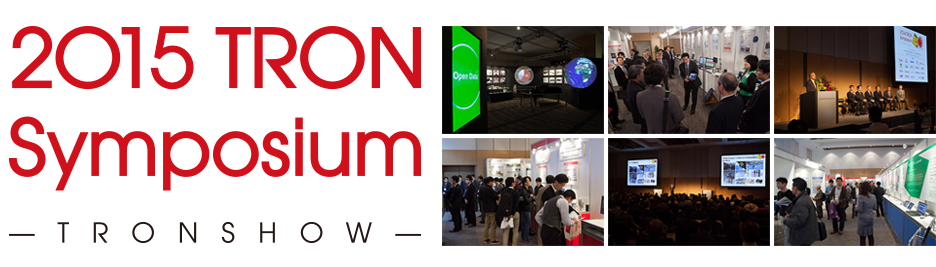 The registration for 2015 TRON Symposium (TRONSHOW) will start soon.