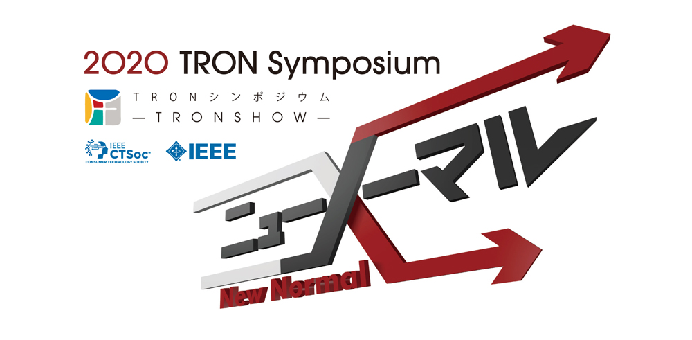 2020 TRON Symposium -TRONSHOW- still accepts registration for viewing video streaming.